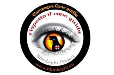 logo campagna cane guida progetto blindsight